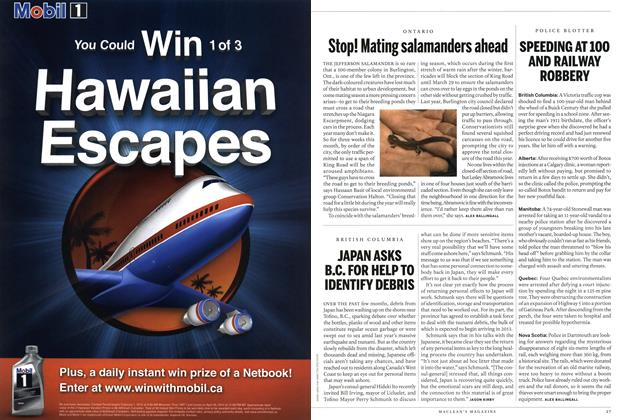 Article Preview: Stop! Mating salamanders ahead, March 2012 | Maclean's