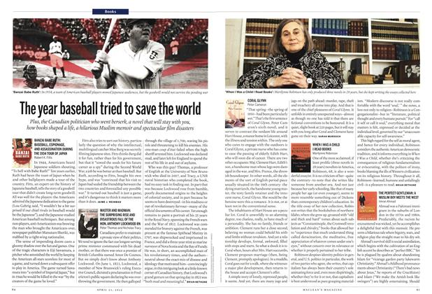 Article Preview: WHEN I WAS A CHILD I READ BOOKS Marilynne Robinson, April 2012 | Maclean's