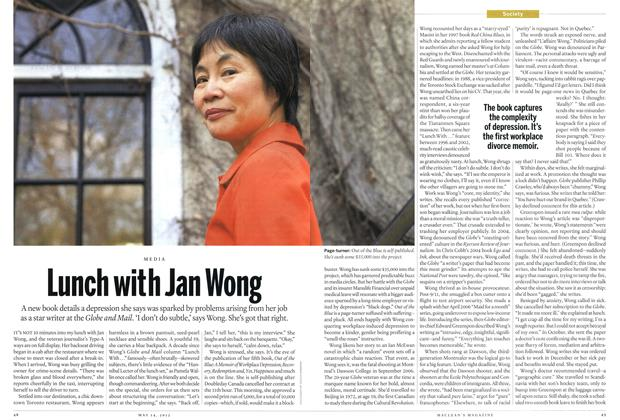 Article Preview: Lunch with Jan Wong, MAY 14,2012 2012 | Maclean's