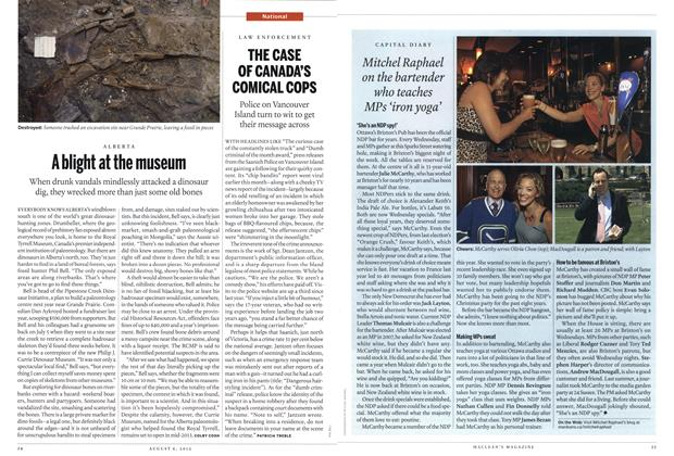 Article Preview: A blight at the museum, August 2012 | Maclean's