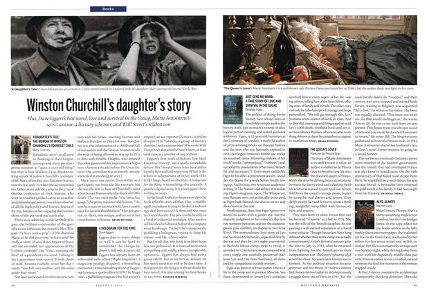 Article Preview: ALYS, ALWAYS Harriet Lane, August 2012 | Maclean's