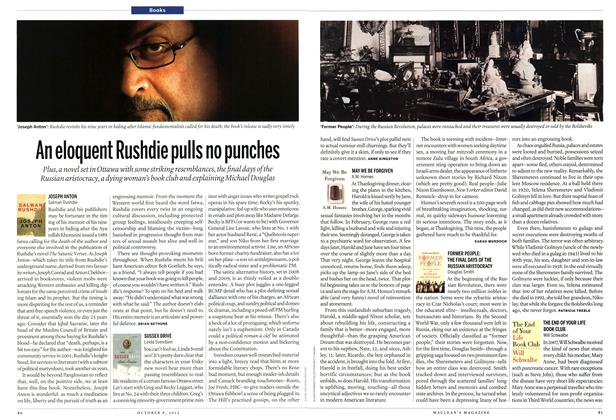 Article Preview: An eloquent Rushdie pulls no punches, October 2012 | Maclean's