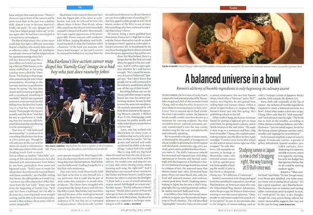 Article Preview: A balanced universe in a bowl, March 2013 | Maclean's