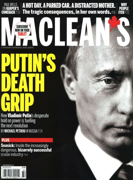 Issue: - July 2013 | Maclean's