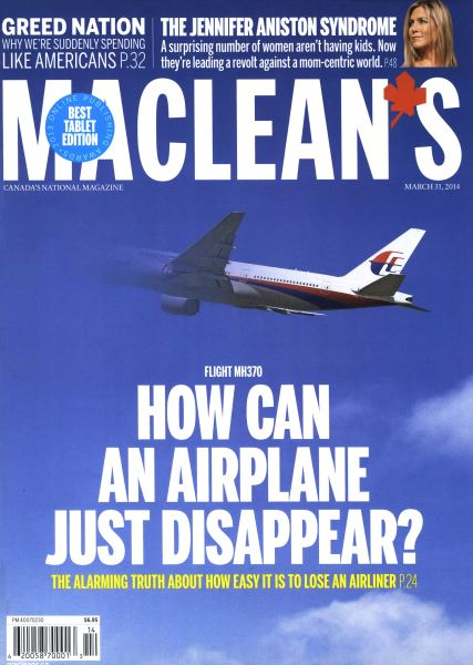 Issue: - March 2014 | Maclean's