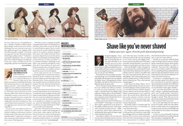 Article Preview: Shave like you've never shaved, July 2014 | Maclean's