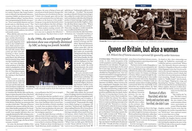 Article Preview: Queen of Britain, but also a woman, December 2014 | Maclean's