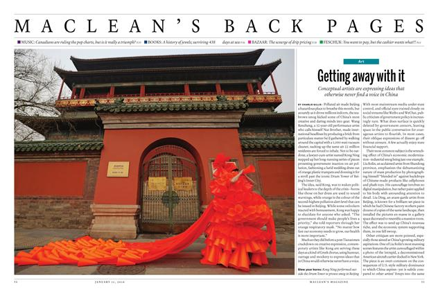 Article Preview: Getting away with it, January 11 2016 | Maclean's