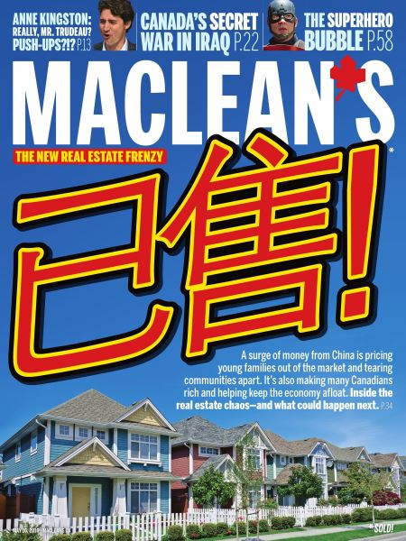 Issue: - May 16 2016 | Maclean's