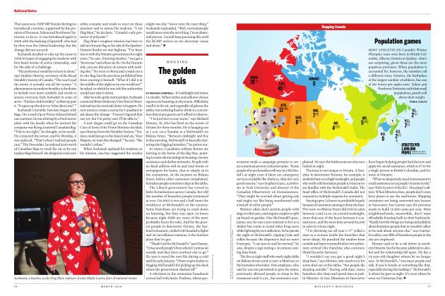 Article Preview: The golden oasis, MARCH 2018 | Maclean's