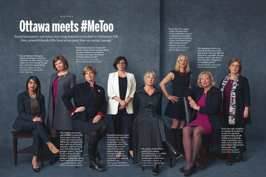 Ottawa meets #MeToo - APRIL 2018 | Maclean's