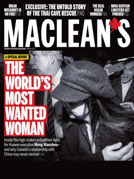 Issue: - MARCH 2019 | Maclean's