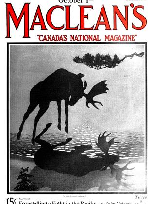 Cover for the October 1 1925 issue
