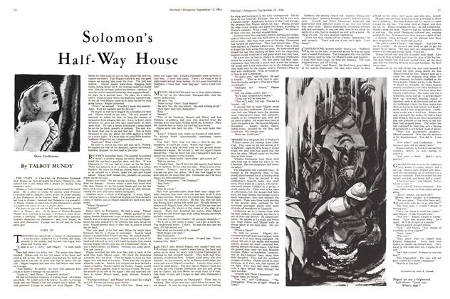 Solomon's Half-Way House