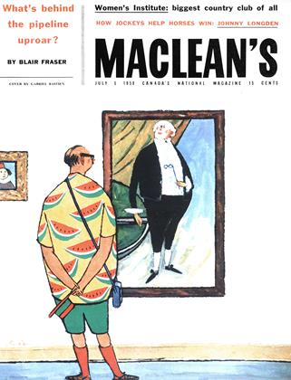 Cover for the July 5 1958 issue