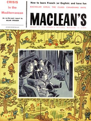 Cover for the August 16 1958 issue