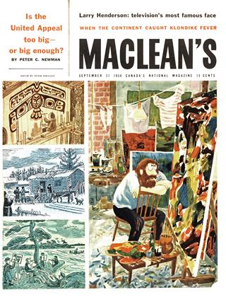 Cover for the September 27 1958 issue