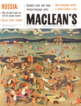 Cover for the June 18 1960 issue