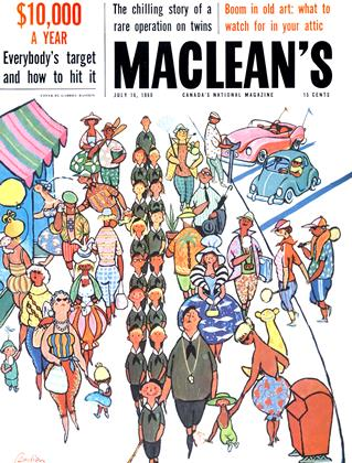 Cover for the July 16 1960 issue