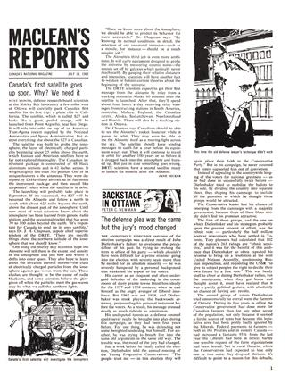 Cover for the July 14 1962 issue