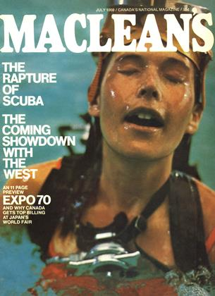 Cover for the July 1 1969 issue