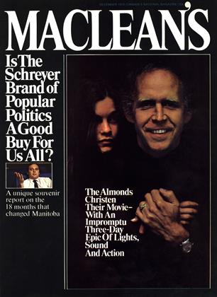 Cover for the December 1 1970 issue