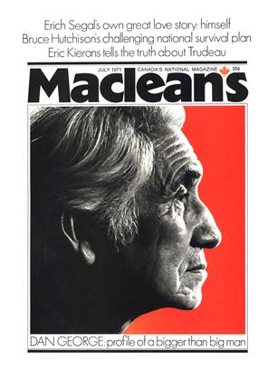 Cover for the July 1 1971 issue