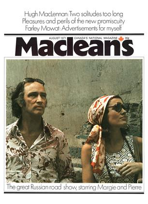 Cover for the August 1 1971 issue