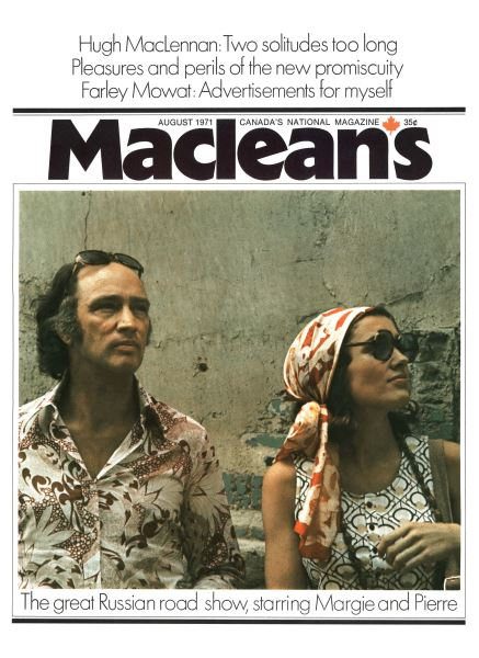 Issue: - August 1971 | Maclean's