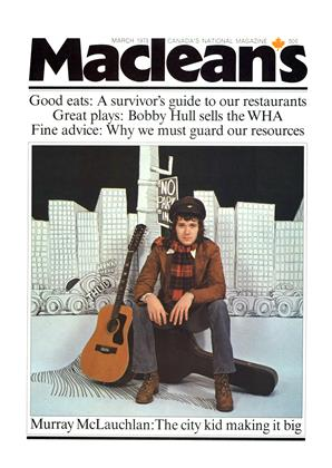 Cover for the March 1 1973 issue