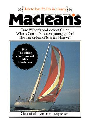 Cover for the July 1 1973 issue