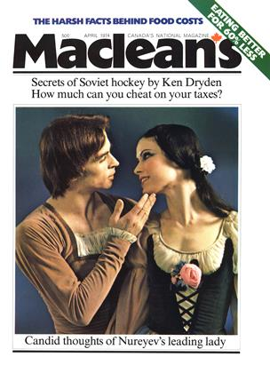 Cover for the April 1 1974 issue