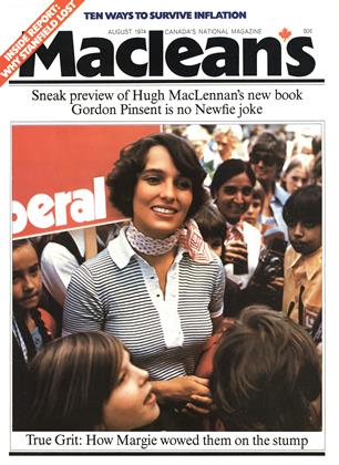 Cover for the August 1 1974 issue