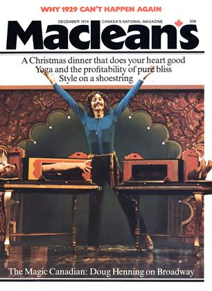Cover for the December 1 1974 issue