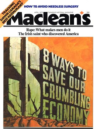 Cover for the April 1 1975 issue