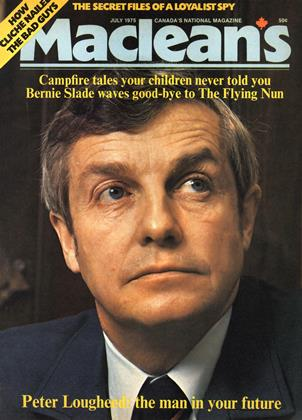 Cover for the July 1 1975 issue