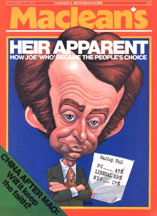 Cover for the September 20 1976 issue