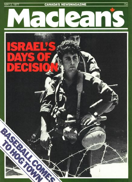 Issue: - May 1977 | Maclean's