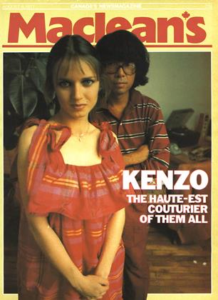 Cover for the August 8 1977 issue