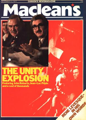 Cover for the December 12 1977 issue
