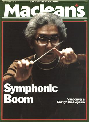 Cover for the December 26 1977 issue
