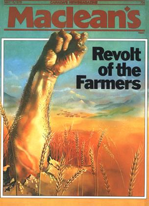 Cover for the May 15 1978 issue