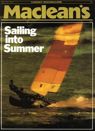 Cover for the July 10 1978 issue