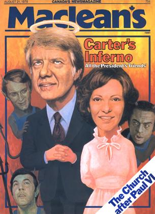 Cover for the August 21 1978 issue