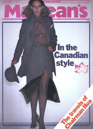 Cover for the September 4 1978 issue