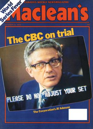Cover for the October 23 1978 issue