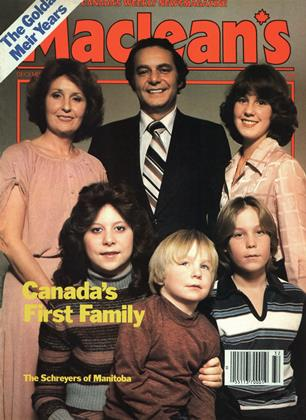 Cover for the December 18 1978 issue