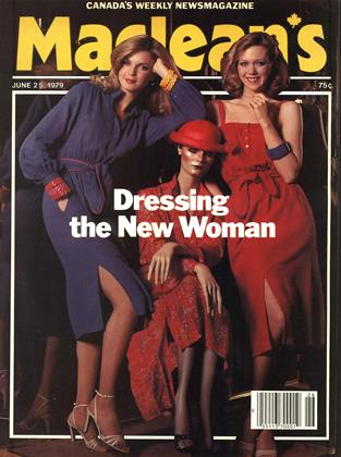 Cover for the June 25 1979 issue