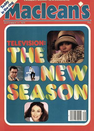 Cover for the September 24 1979 issue