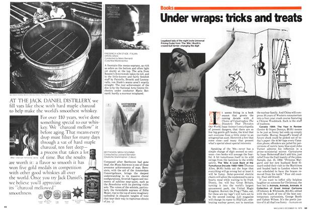 Under wraps: tricks and treats